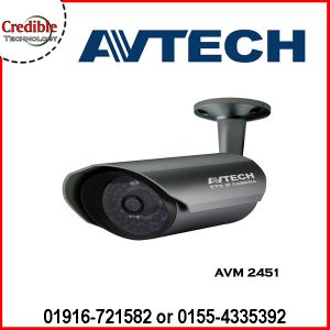 AVM2451 2MP IR Bullet IP Camera
