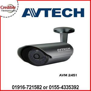 AVM2451 2MP IR Bullet IP Camera