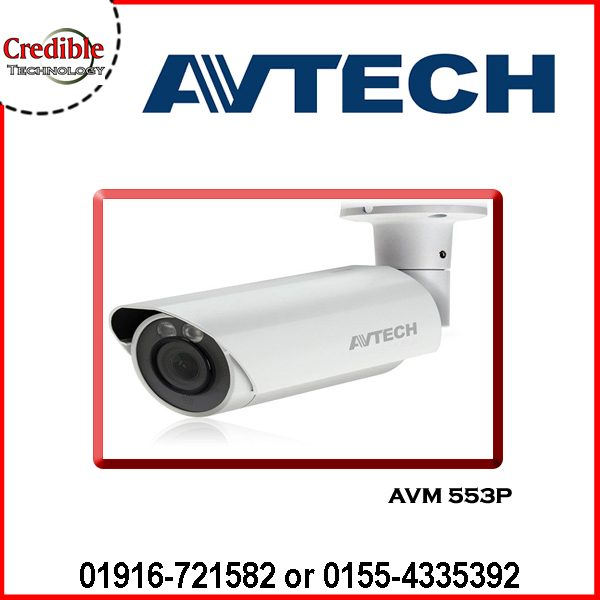 AVM553 2MP IR Bullet IP Camera price