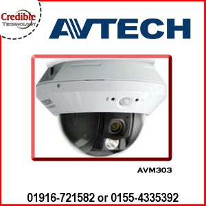 AVM303 PTZ IP Camera Price