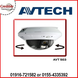 AVT503 HD CCTV Motorized Pan IR Dome Camera