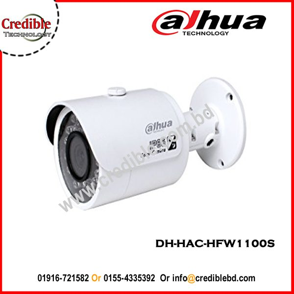 DH-HAC-HFW1100S Dahua IP camera