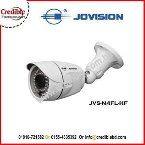 Jovision JVS-N4FL-HF IP Camera price