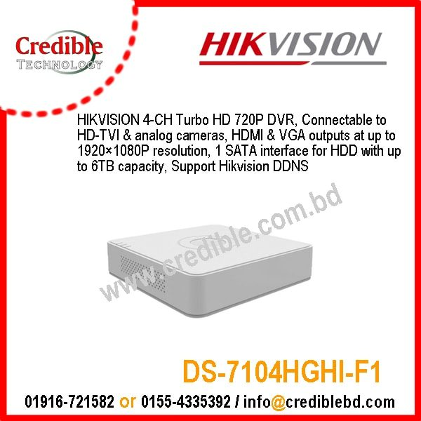 Hikvision DS-7104HGHI-F1 Price