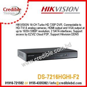 DS-7216HGHI-F2