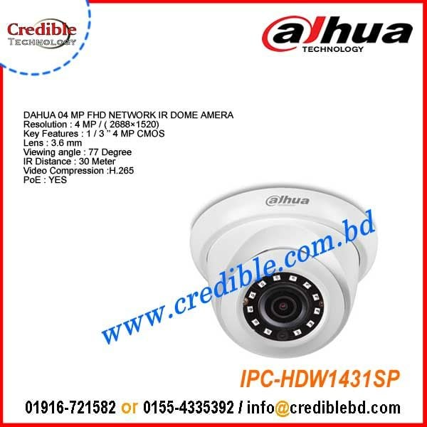 IPC-HDW1431SP
