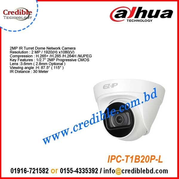 IPC-T1B20-L - Dahua EZ IP Dome Camera - Dahua Security Bangladesh