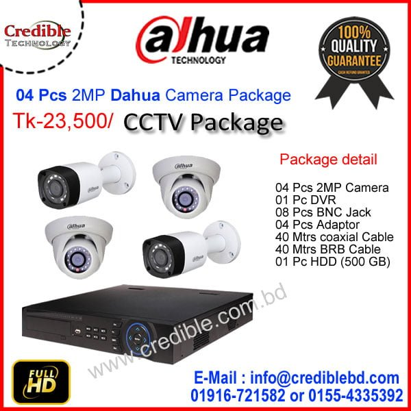 DAHUA 4 CC Camera Package Price in Bangladesh for 2MP