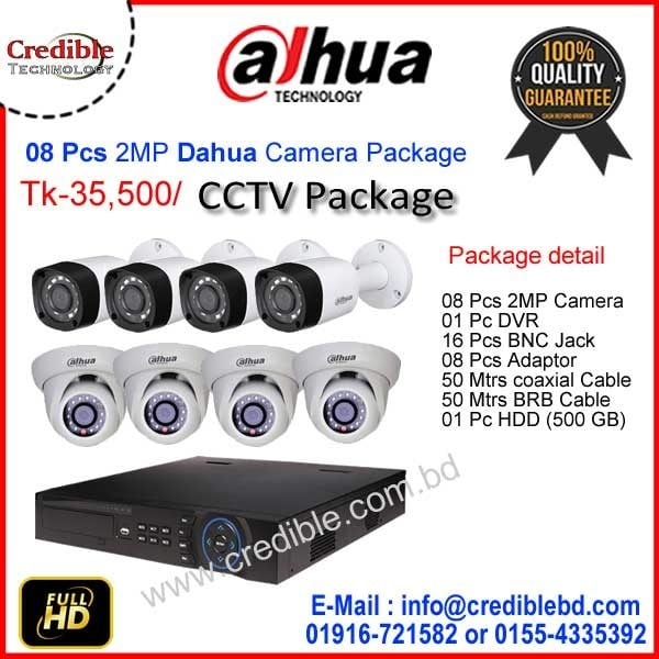 8 Pc DAHUA Camera Package Price