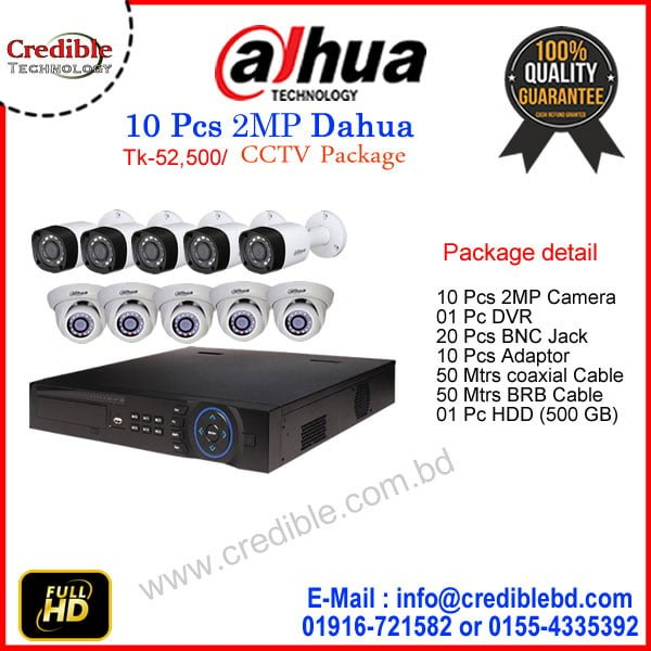 10 PC DAHUA Camera Package Price
