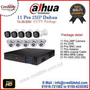 DAHUA CCTV package - DAHUA Camera package price in Bangladesh for 2MP & 11 Pcs.