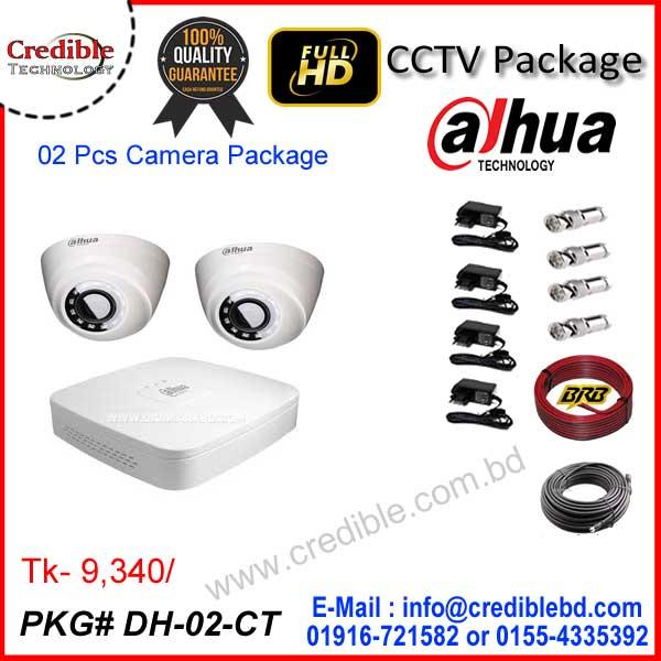 2 Pc Dahua Camera Package Price